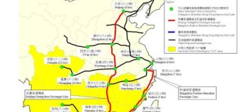China Says 'All Aboard' to High-Speed Trains