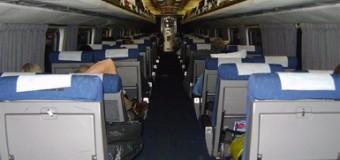 Best Choice: An Amtrak Sleeping Car.