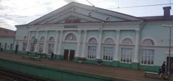 Russian Train Stations: Some Pros, Some Cons