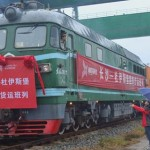 """Yet Another Rail """"First"""" for the Chinese."""