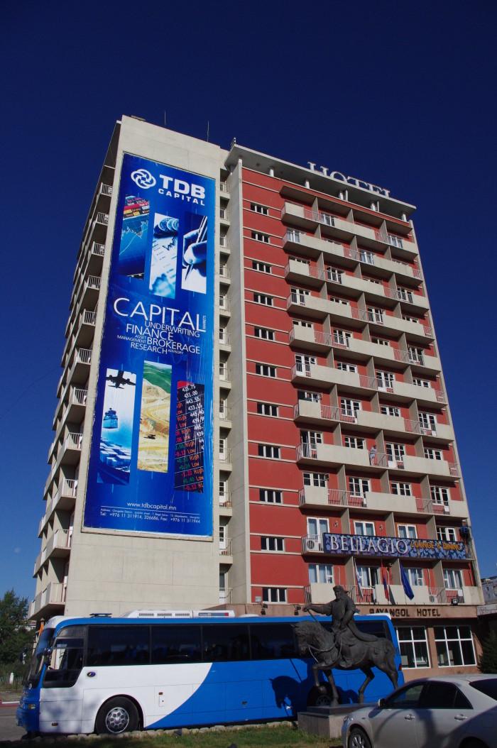 Ad on hotel