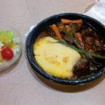 """Contemporary Dining""—Amtrak's Scam."